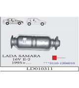 SAMARA E2 16 V K.Y SUS.