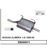 ALMERA 1.6i  A.B  1995-00