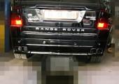 Range Rower Efective Exhaust