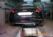 Audi Efective Exhaust